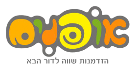עותק של לוגו עברית