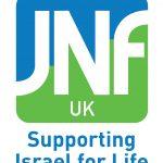 JNF UK logo portrait