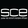 SCE המכללה האקדמית להנדסה