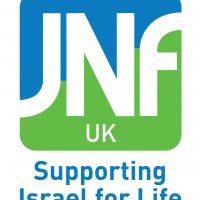 JNF UK logo portrait